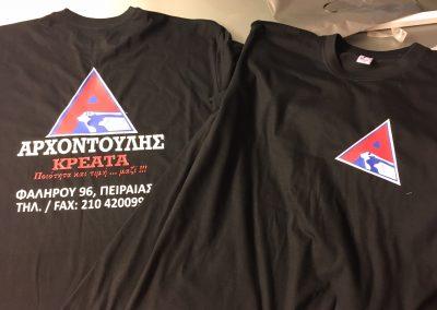 Εκτύπωση σε μπλουζάκι