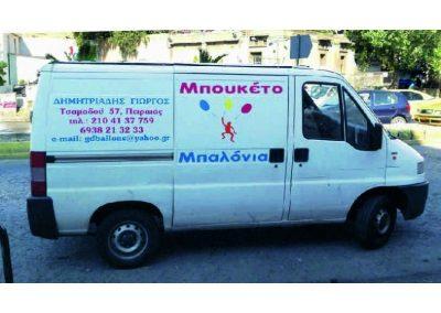 1368427277_car 10a-800x600